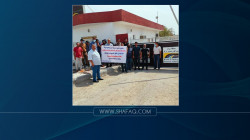 Employees in Dhi Qar stage a demonstration against a decision of the Integrity Commission