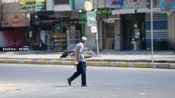 العراق يتسلم مليوني جرعة من لقاحي سينوفارم وفايزر