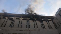 اندلاع حريق داخل هيئة السياحة العراقية وسط بغداد.. صور