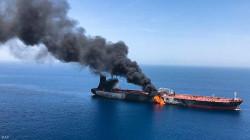 Pentagon investigative team says Iran was behind attack on Mercer Street tanker