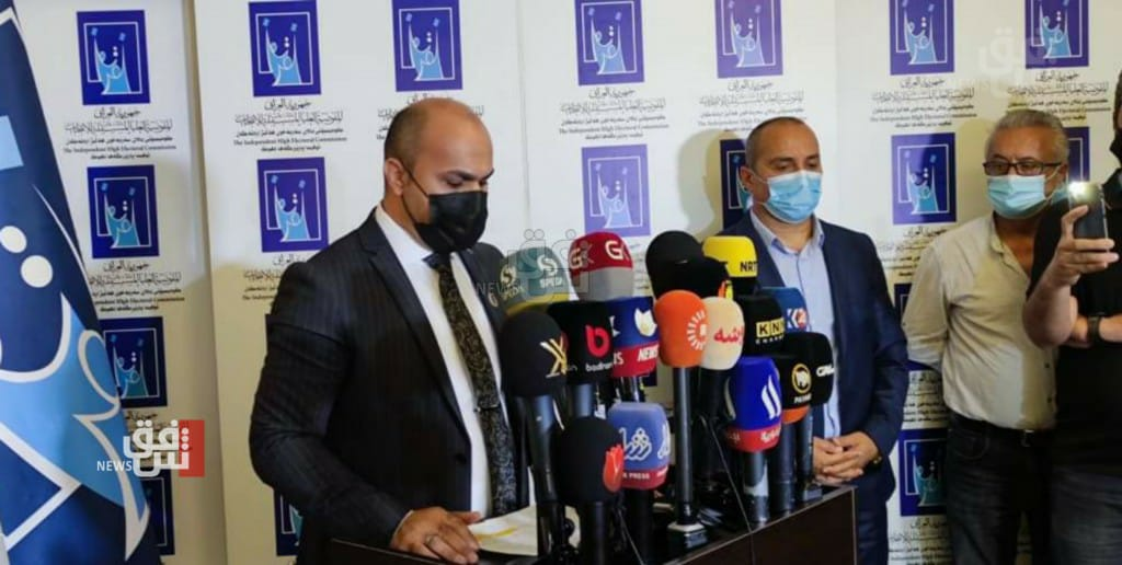 IHEC's Duhok office announces readiness for the upcoming elections
