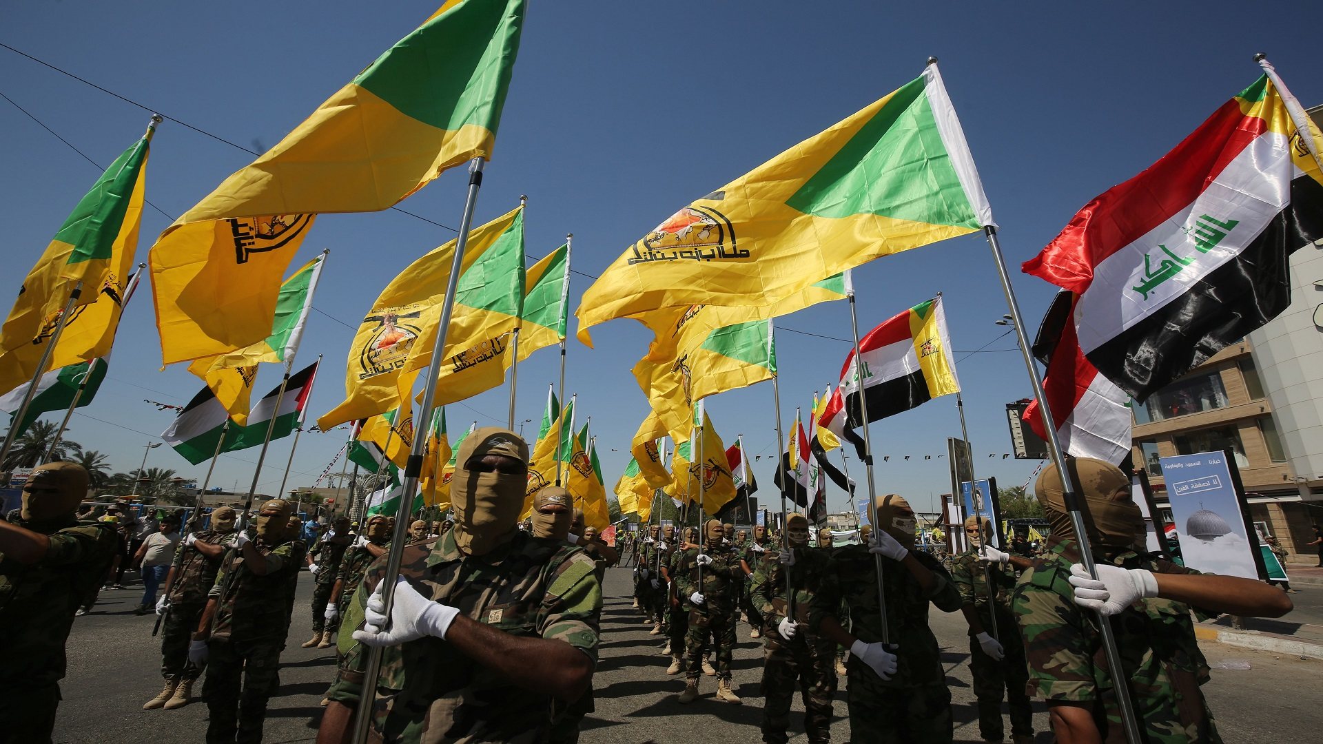 Kata'ib Hezbollah endorses the elections and calls for wide participation