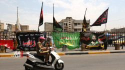 Security forces kill a terrorist in Baghdad