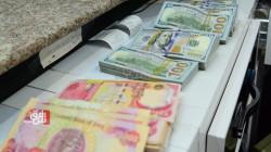 انخفاض أسعار صرف الدولار في بغداد وكوردستان