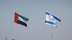 الإمارات تحصل على أجهزة إسرائيلية تنتج الماء من الهواء