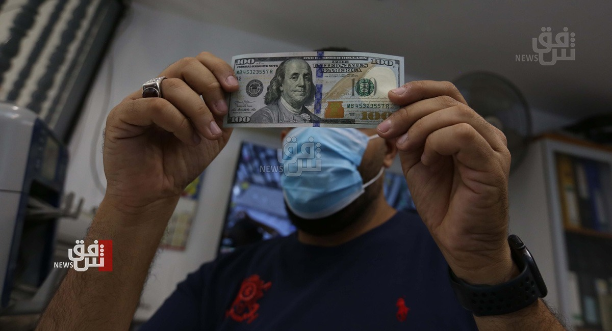 Dollar prices fall at the closure of Baghdad markets