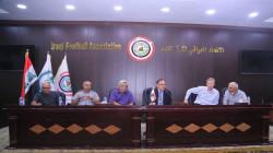 التطبيعية تحدد موعد انطلاق تجارب اكتشاف المواهب الكروية العراقية