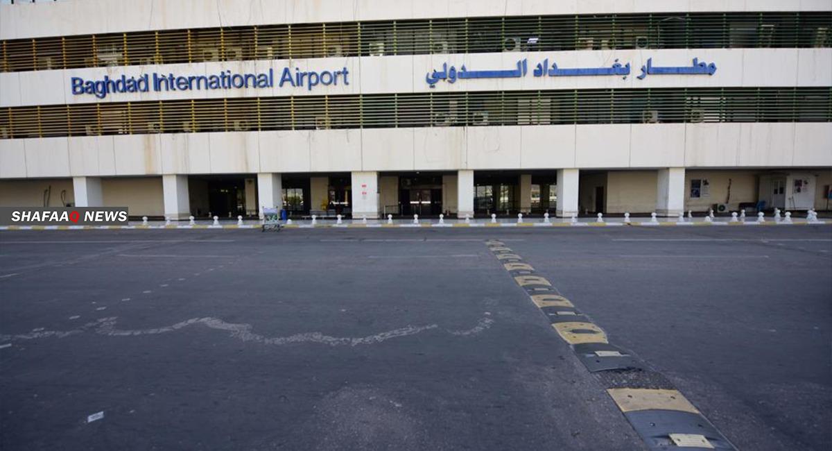كاشفة تفاصيلها.. مطار بغداد: ملتزمون بالتوجيهات الخاصة للزيارة الأربعينية