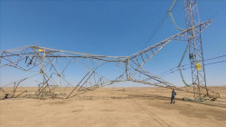 Explosions damage two transmission towers in Kirkuk