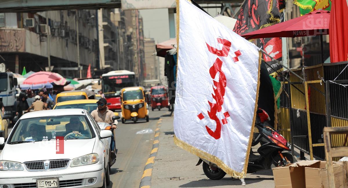 ايهما اقل تكلفة للمعيشة بغداد ام طهران؟ موقع عالمي يجيب