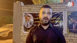 فيديو.. أسرة مدير بلدية كربلاء توجه رسالة للكاظمي