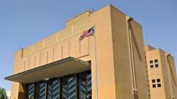 U.S. Embassy in Kabul urges U.S. citizens to leave Afghanistan immediately