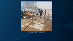 Blazes nearly engulfed a blood bank in Najaf