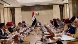 Al-Kadhimi raises security alert against power towers attacks
