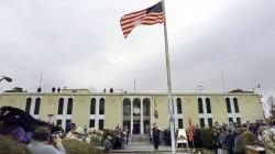 السفارة الأمريكية في كابول تتلف وثائق حساسة