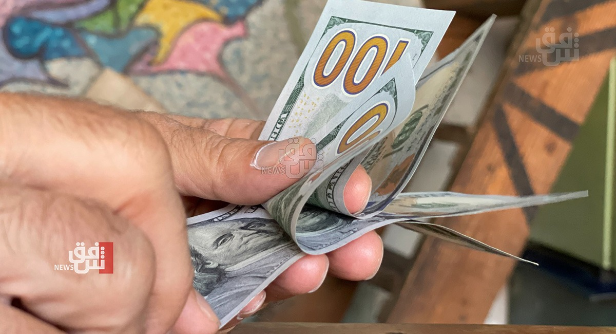 A slight increase in the exchange rate of the dollar in Baghdad
