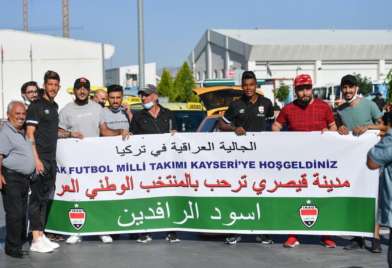 بالصور.. المنتخب العراقي يصل قيصري التركية