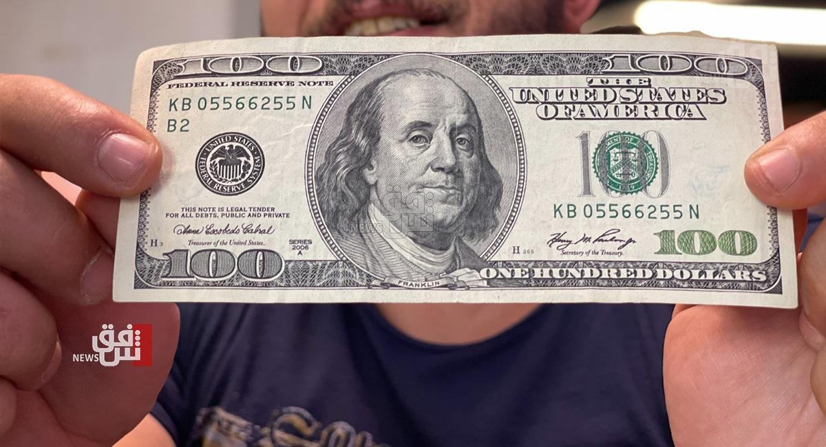 ارتفاع طفيف في أسعار صرف الدولار في بغداد