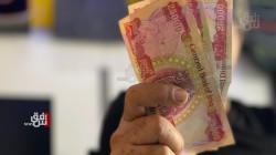 مبيعات البنك المركزي العراقي تتنفس الصعداء