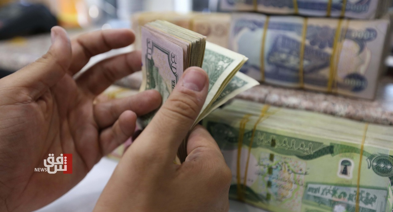 Dollar closes lower in Baghdad's markets 1629215949505