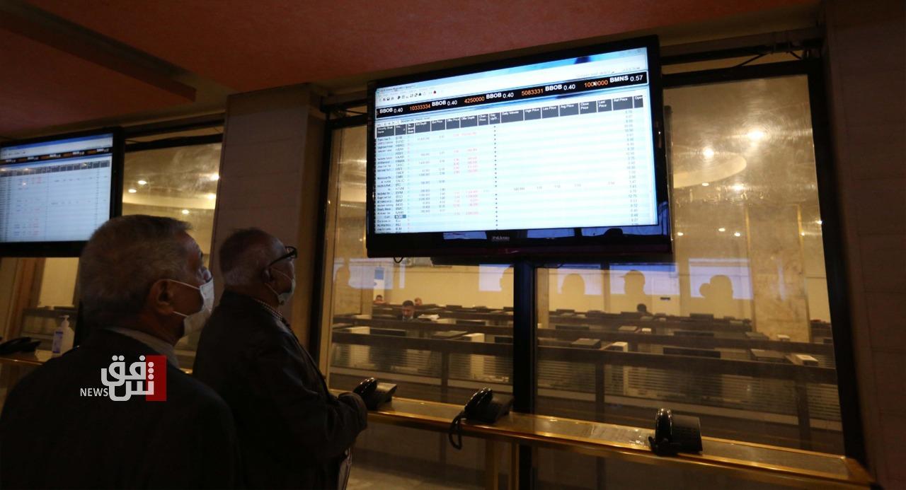 ISX traded +1.1 billion dinars worth of equities last week 1629290314480
