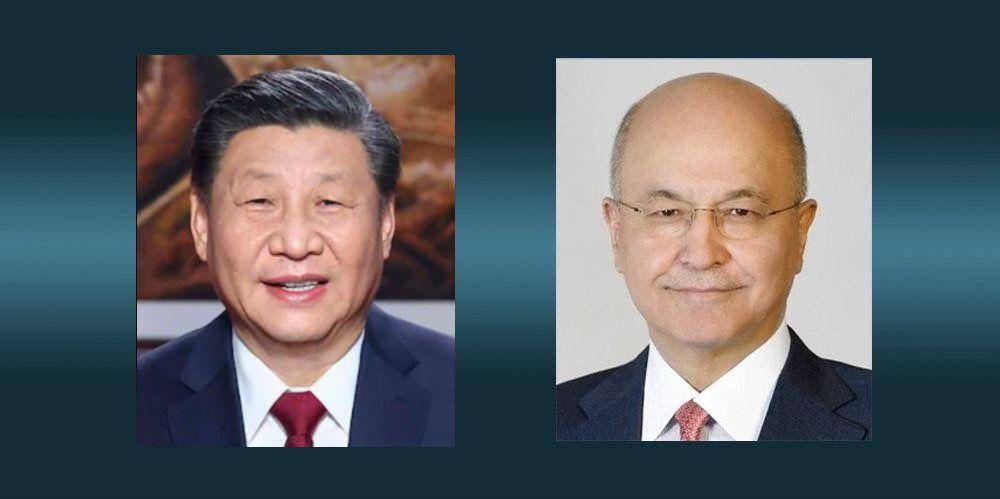 Iraqi President Salih Calls Chinese President 1629290725103