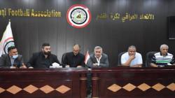 هذه مواعيد انطلاق منافسات الدوري الممتاز وبطولة العراق وكأس السوبر