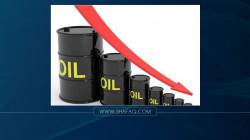 النفط يتراجع لأدنى مستوى منذ أيار