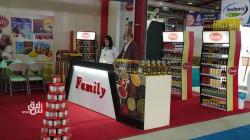 Al-Sulaymaniyah hosts the 14th DBX International Exhibition