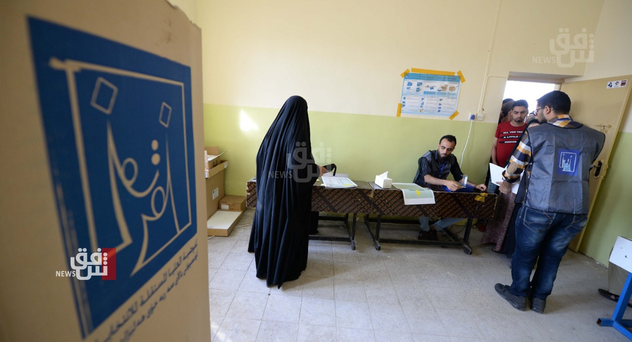 Bloc Head - The elections will be postponed by 90 percent to April 2022