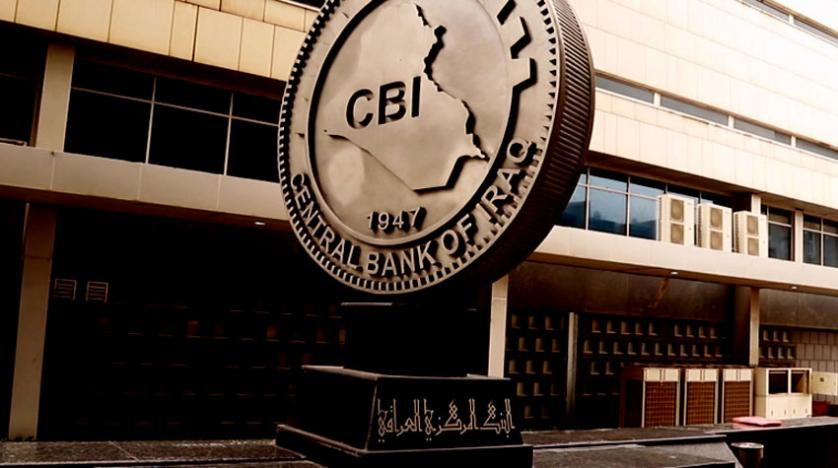 CBI sales in the currency auction decline today 1629635984537