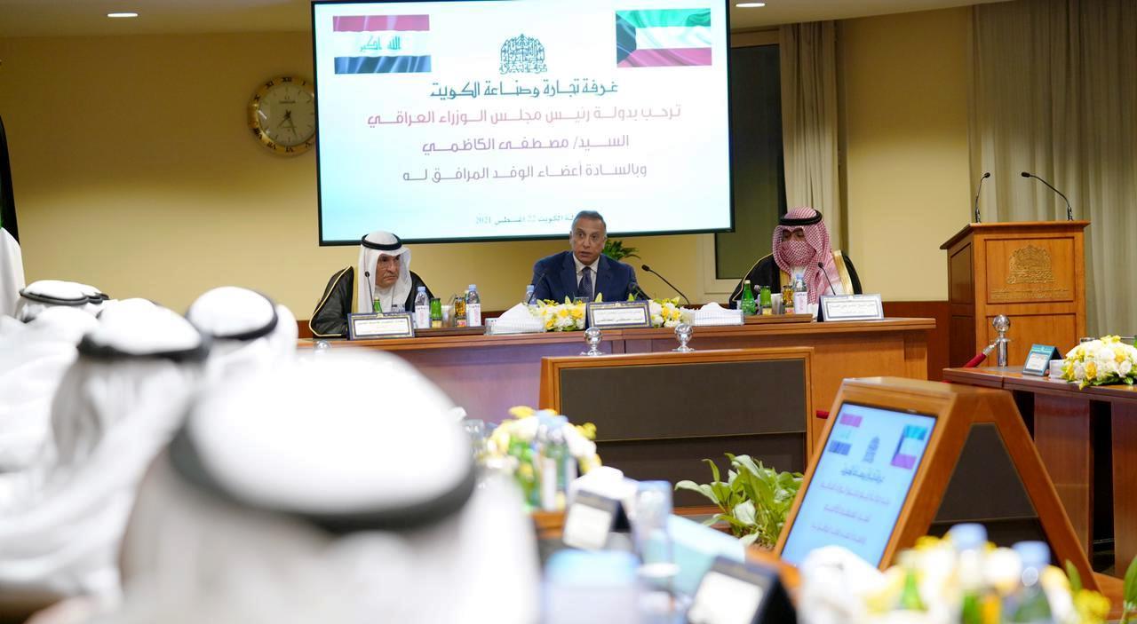 Al-Kadhimi invites Kuwaiti companies to invest in Iraq 1629660665385