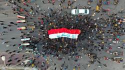 العراق.. قرن من الانقلابات والتحولات مجهولة المستقبل