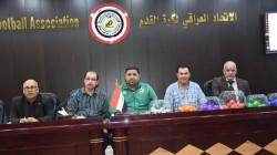 بمشاركة 120 فريقاً.. لجنة المسابقات تجري سحبة بطولة كأس العراق للموسم المقبل