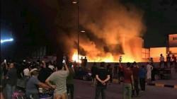 وثيقة .. محافظة عراقية توجه بإزالة مقار حزبية تعرضت للحرق على أيدي محتجين