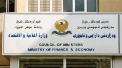 وثيقة .. وزارة المالية تخاطب حكومة الإقليم لتثبيت موظفين العقود على الملاك الدائم