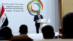 Iraq Seeks Anti-Terrorism Role in Baghdad Summit with Iran, Arab Gulf States
