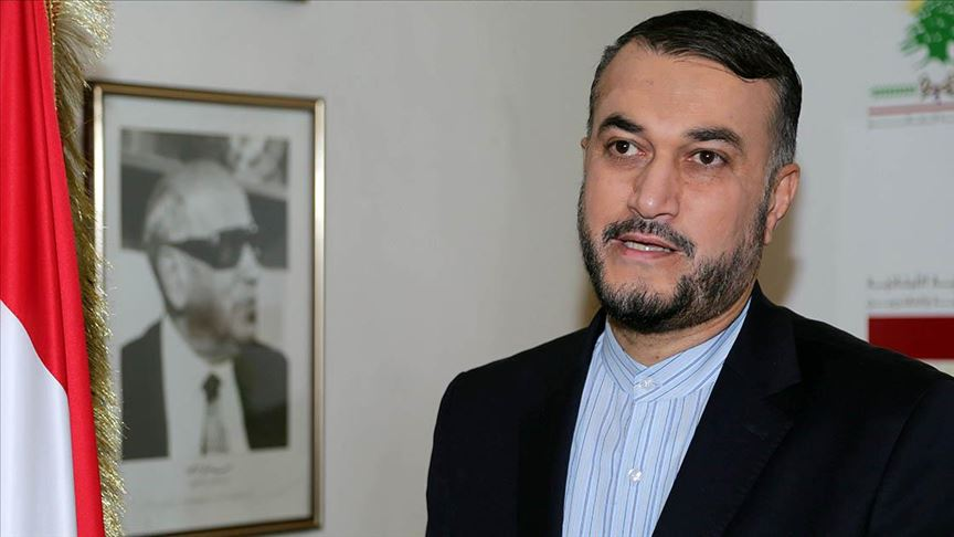 Iranian delegation sent to attend the Baghdad conference