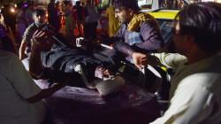 العراق يدين بشدة انفجار كابول: نقف مع المُجتمَع الدوليِّ في مُواجَهة الإرهاب