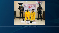 Saladin detachments thwart a terrorist plot, arrest a security commander