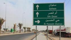 إطلاق صواريخ على قاعدة أمريكية بين حدود العراق والكويت (تحديث)