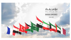 انطلاق مؤتمر بغداد للتعاون والشراكة بمشاركة تسع دول
