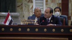 السيسي: مصر تقف سنداً للحكومة العراقية وندعو لمرحلة جديدة من التعاون الإقليمي