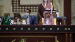 وزير الخارجية السعودي: ترسيخ الاستقرار في المنطقة يستلزم وجود عراق آمن