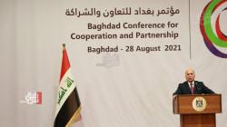فؤاد حسين يعلن عقد قمة مستقبلية ببغداد بمشاركة دول اخرى
