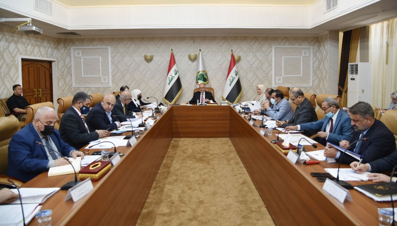 Iraqi MoF stresses its support for the pension fund in the 2022 budget bill 1630240917906