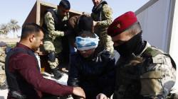 Three terrorists arrested in al-Anbar