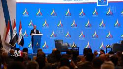 رئيس الجمهورية يشيد بدور الكاظمي في مؤتمر بغداد: منح المنطقة كلها بارقة أمل