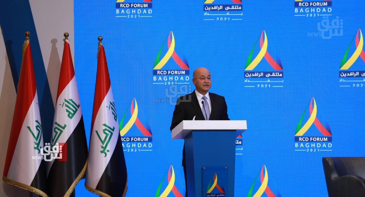 """صالح يحدد ما يحتاجه العراق والمنطقة لمواجهة """"تحديات العصر"""""""