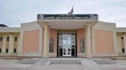 جنايات بابل تصدر حكما بالسجن 7 سنوات على عدد من مسؤولي المحافظة